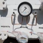 Отгрузка горизонтального резервуара для хранения жидкой двуокиси углерода РДХ-30,0-2,0