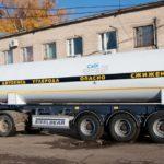 Полуприцеп-цистерна для хранения транспортировки жидкой двуокиси углерода ЦЖУ-18,0-1,8