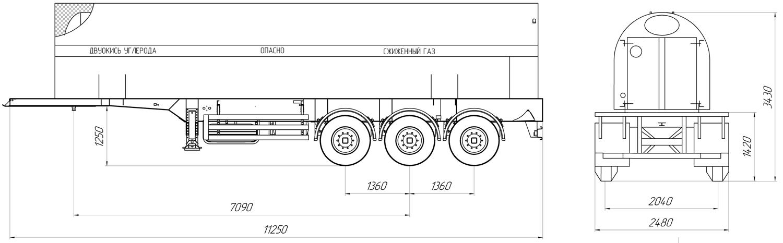 Габаритный чертеж полуприцепа-цистерны для транспортировки жидкой двуокиси углерода ЦЖУ-18