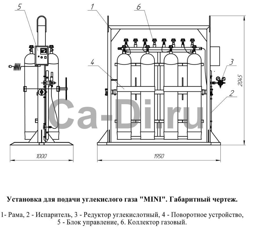 """Габаритный чертеж установки для подачи углекислого газа """"MINI"""""""