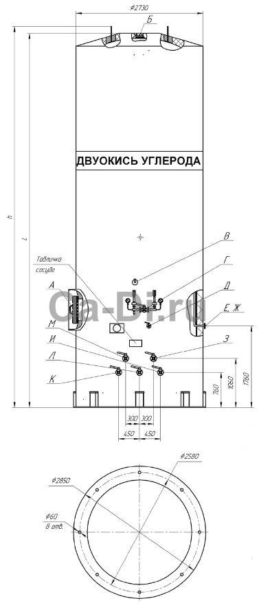 Габаритный чертеж стационарного резервуара РДХ вертикального типа для хранения углекислого газа