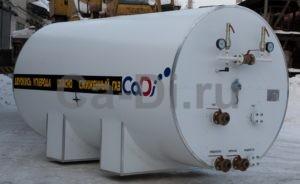 Отгрузка горизонтального резервуара для хранения жидкой двуокиси углерода РДХ-4,0-2,0.